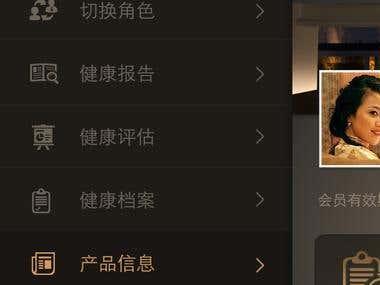 The app of my team ---------1