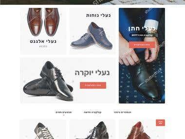 Rado Shoes