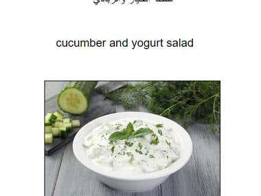 Translation food recipes
