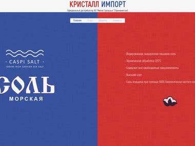Website for salt company