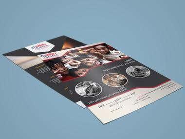 Flyer/ association RESALA