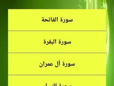 Azkar App