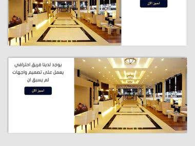 RTL Hotel Website