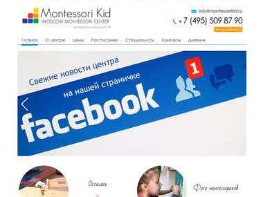 Montessorikid
