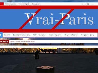 Vrai-Paris