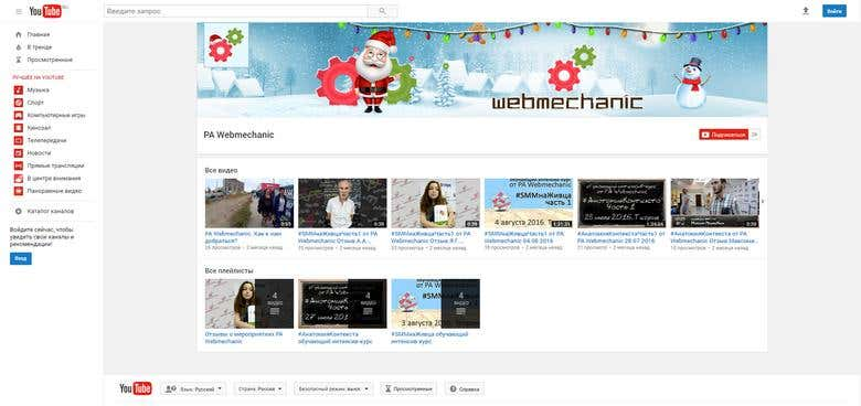 Banners for social networks VK, Facebook, youtube | Freelancer