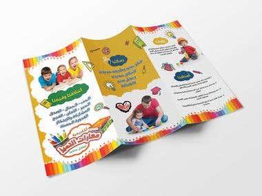 Kindergarten designs