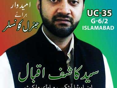 General Elections Poster