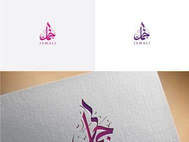 Arabic logo