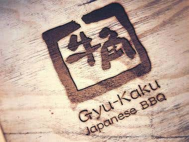 Gyu-Kaku