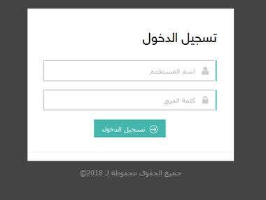 web application (login form)