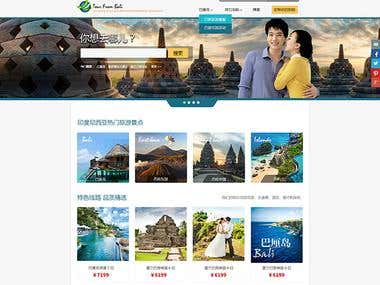 Travel site design