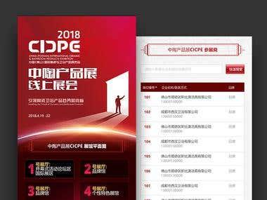 CICPE App page design