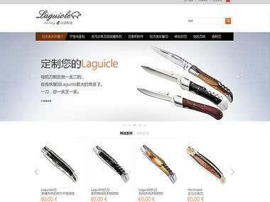 Laguiole website design