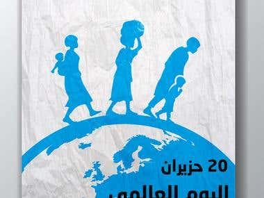 International day for refugees poster for the UN