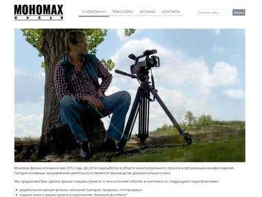 Monomax films