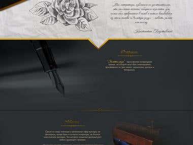 "Literature award ""Golden Rose"""