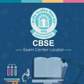 Bachend of CBSE Exam Center Locator