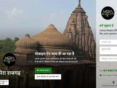 Mera Rajgarh Mobile App & Website