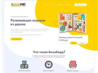 IWoodPlay online store