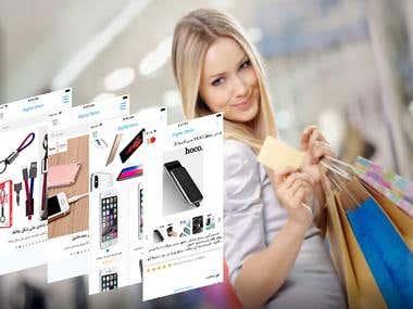 DigitalStore - Shopping App