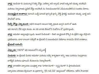 Telugu Content Writing