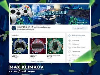Social group design | Games