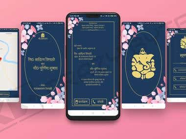 Marriage Card app in Hindi