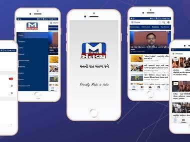 Mantavya News Mobile app.