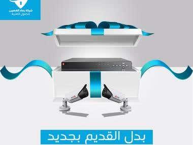 Design Socail Media