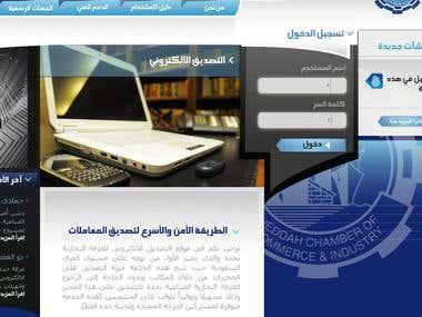chamber of commer website for jeddah