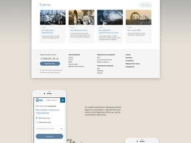 Website for an insurance company