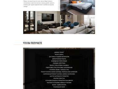 "Landing Page ""Designer repair from Elena Capka"""