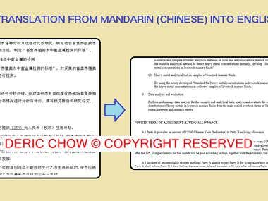 Translation of a Legal Document (CHINESE to ENGLISH)