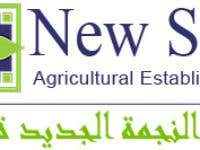 New Star Agricultural Establishment