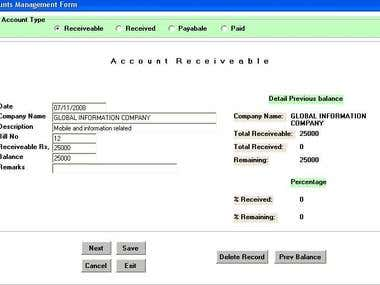 Accounts receivable and payable software