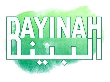 Al-Bayinah (THE WINNER CONTEST)
