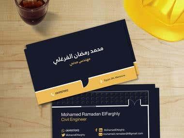 Civil Engineer Card
