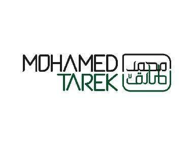 Mohamed Tarek - An Arabic Singer