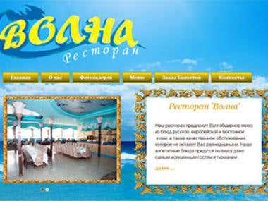 www.restoranvolna.ru