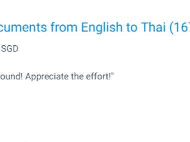 English to Thai translation