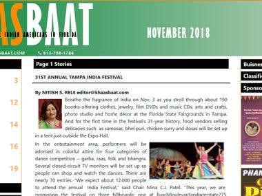Khaasbaat Magazine