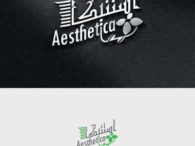 Aesthetica - Logo Design
