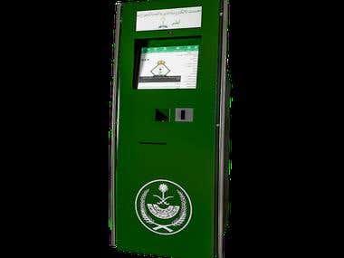 KSA Capin for Saudi Ministry of Interior