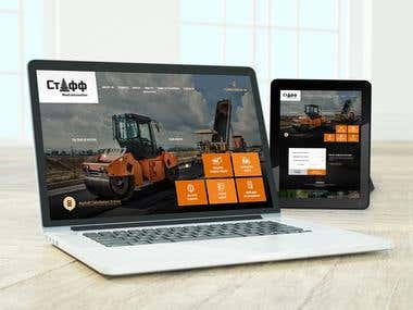 Road construction. Web site design.