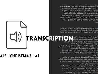 Arabic Audio Transcription