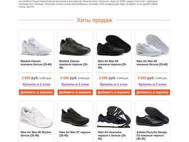 Django ecommerce site