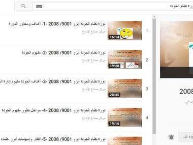 Training Course on YouTube