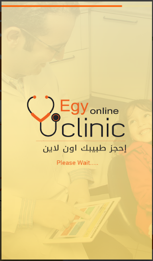 Egyclinic - A mobile app for a Health & Fitness Clinic