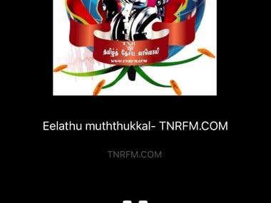 iOS Radio App